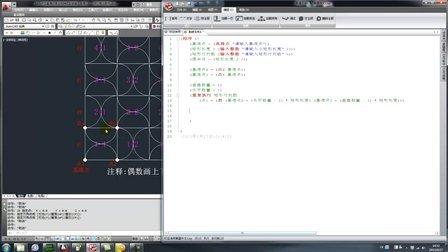 14-1 点选基准点画出矩阵式砂岩输入长宽10、行列5画出图形