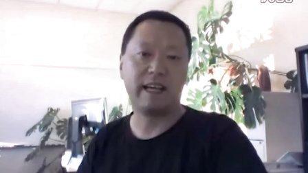 2013_China_DevFest_Greeting_Bill_Luan