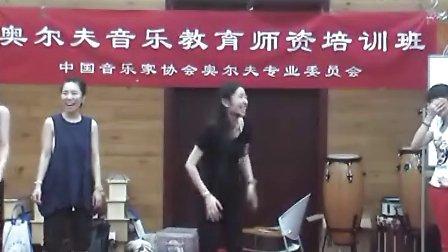 新、2012陈蓉奥尔夫音乐培训活动(12DVD光盘)