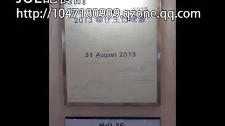 香港成人用品展