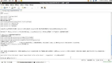 生物信息学讲座-第11讲-numpy,scipy等编译安装(python2.7)