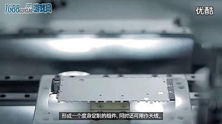 【苹果发布会】iPhone 5s 5c 苹果手机 中国官方正式版中文字幕