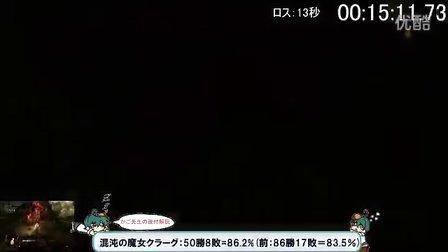 【激痩せ】 ダークソウルRTA part2 【最速男子】