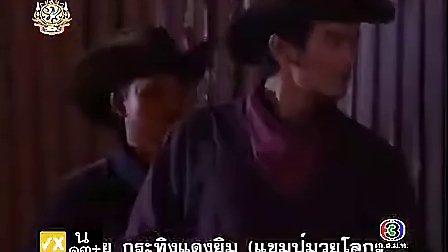 逆阳之境 ATM中文网泰语中字 08