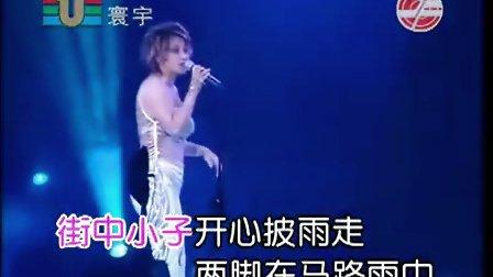 甄妮-有你有我2001演唱会DVD.01