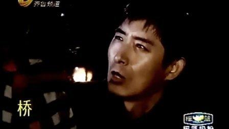电视剧桥1全集