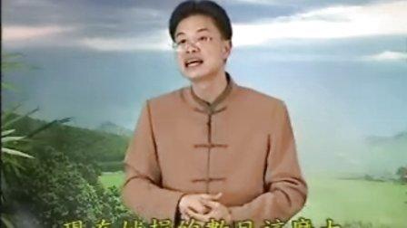 蔡礼旭老师《弟子规与佛法的修学》-07