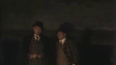 上海风云2 第03集