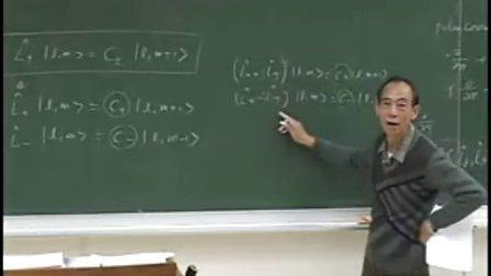 国立交通大学开放课程,量子力學導論,961219