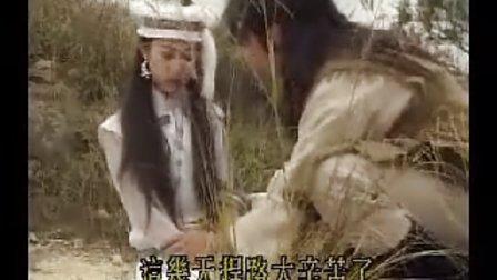 大地飛鷹國語06