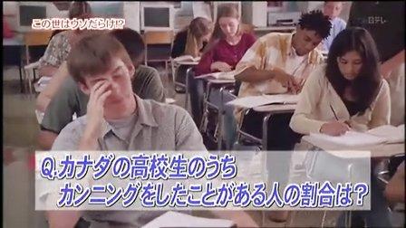 『世界まる見え!テレビ特捜部』'11.05.30 2時間SP 子ども天才音楽家夢のコンサートetc