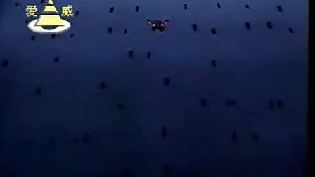 海底两万里36