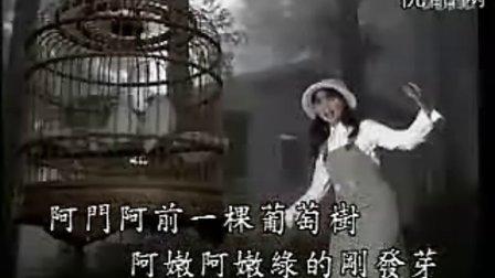 卓依婷校园歌曲[蜗牛与黄鹂鸟]支持正版.flv