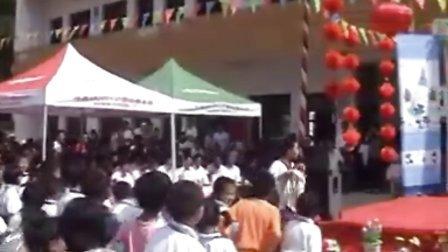安庆市潜山县塔畈中心小学2009年六一文艺汇演