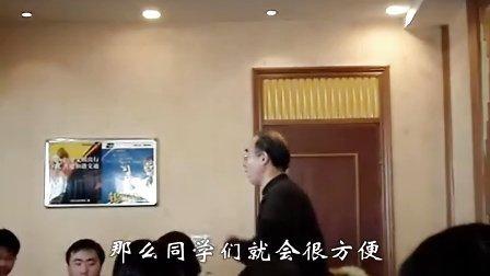 合肥八中2005届高三(3)班老同学聚会2009.1.19