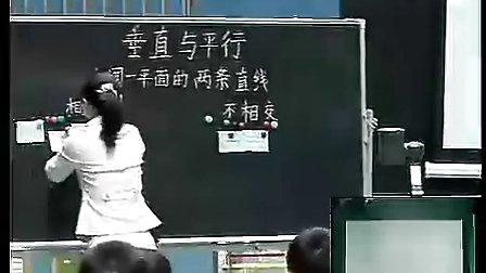 4垂直与平行四年级上新疆兵工团全国第八届深化小学数学教学改革观摩交流会教学课例