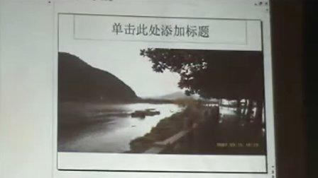 2009易学大会李涵辰