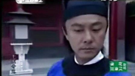 张卫健主演——十大奇冤32国语