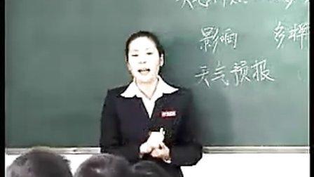 七年级地理优质课展示上册《多变的天气》陈老师