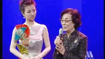 长影译制电影60周年庆典—晚会
