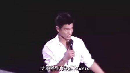 刘德华2007年演唱会CD-3