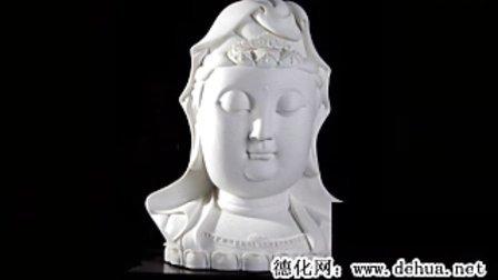 瓷都德化名瓷欣赏之观音系列