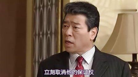 韩剧张瑞希出演SBS新剧《妻子的诱 惑》第66集清晰版(中文字幕)