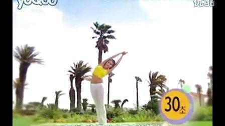 高清瑜伽减肥