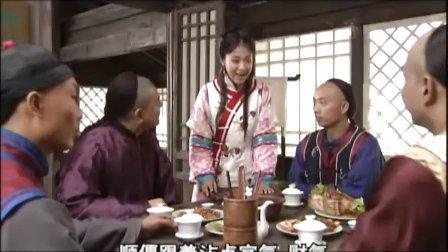 神医喜来乐 01