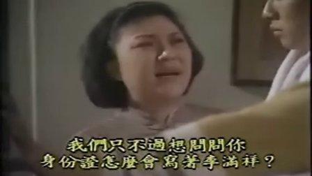 [龙兄鼠弟].3