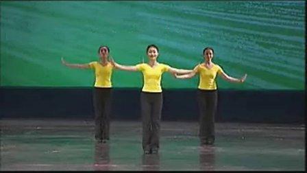 中国舞蹈家协会舞蹈考级教材(第三版)第二级 6 月儿(手臂练习)