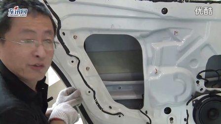 车讯实验室汽车绅宝单车拆解