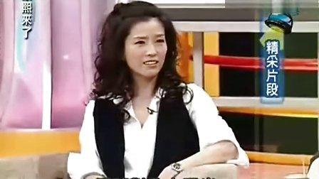 康熙来了2008-12-25释小龙 郝邵文-1开头