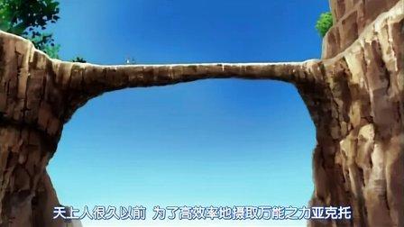 MUNTO 仰望天空的少女 07