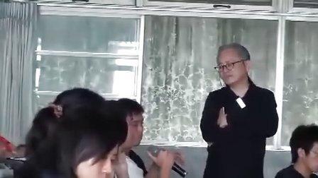姚大师第四堂:全球範例搜尋.5-5