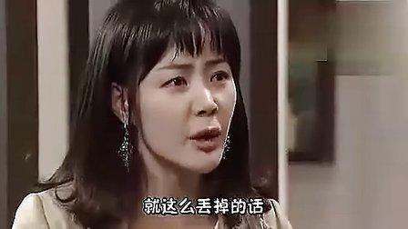 妻子的诱 惑  第104集 高清中字