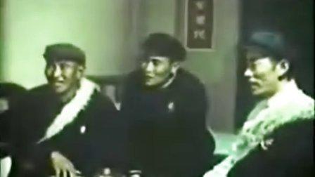 新闻简报 1969年第01号 九大召开