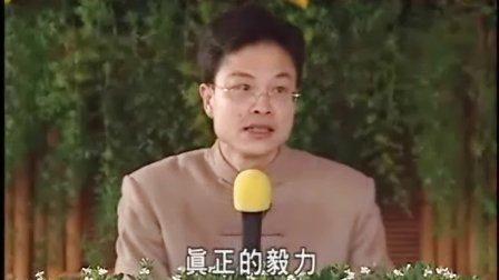 蔡礼旭老师《弟子规学习系列-承先启后 继往开来》-17