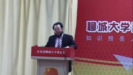 山木培训总裁宋山木:大学生创业九大素质
