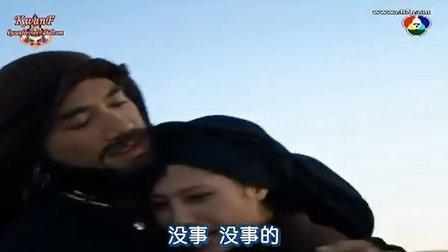 [KwanF中文网][天沙][07][中文字幕]