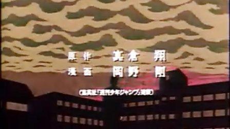 爱子动画《地狱老师》的宣传
