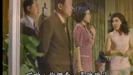 琼瑶作品[心有千千結]1973年 电影