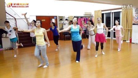 深圳成人舞蹈培训机构民族舞培训班学跳傣族舞