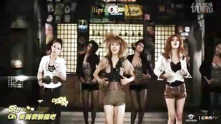 [MV]So Sexy - HAM[韩国女子组合].[中字]