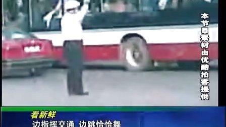 《都市快报》拍客镜头下最牛跳舞交警与最牛骑摩托车者