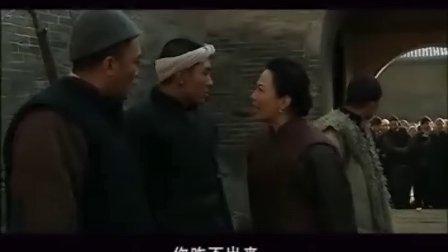 邢佳栋 吕梁英雄传(11)