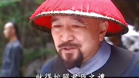 李保田喜剧【巡城御史-智多星】34
