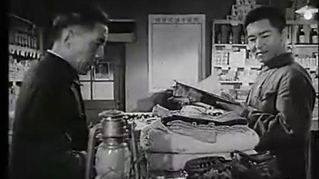 红色背篓(1965)2