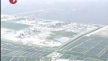 国务院同意上海南汇区整体并入浦东新区