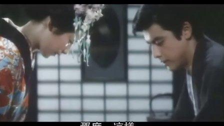 伊豆舞女 日本 主演 山口百惠 三浦友和 文艺片